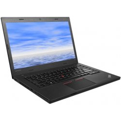 Lenovo Thinkpad L460 | Intel Core i5 6e Gen. | 8 GB | 500 GB HDD | 1920 x 1080 (Full HD) | Windows 10